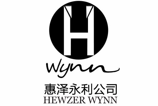 惠泽永利(北京)国际纺织品有限公司
